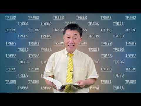 """หนังสือ """"การบริหารธุรกิจอสังหาริมทรัพย์ไทย"""""""