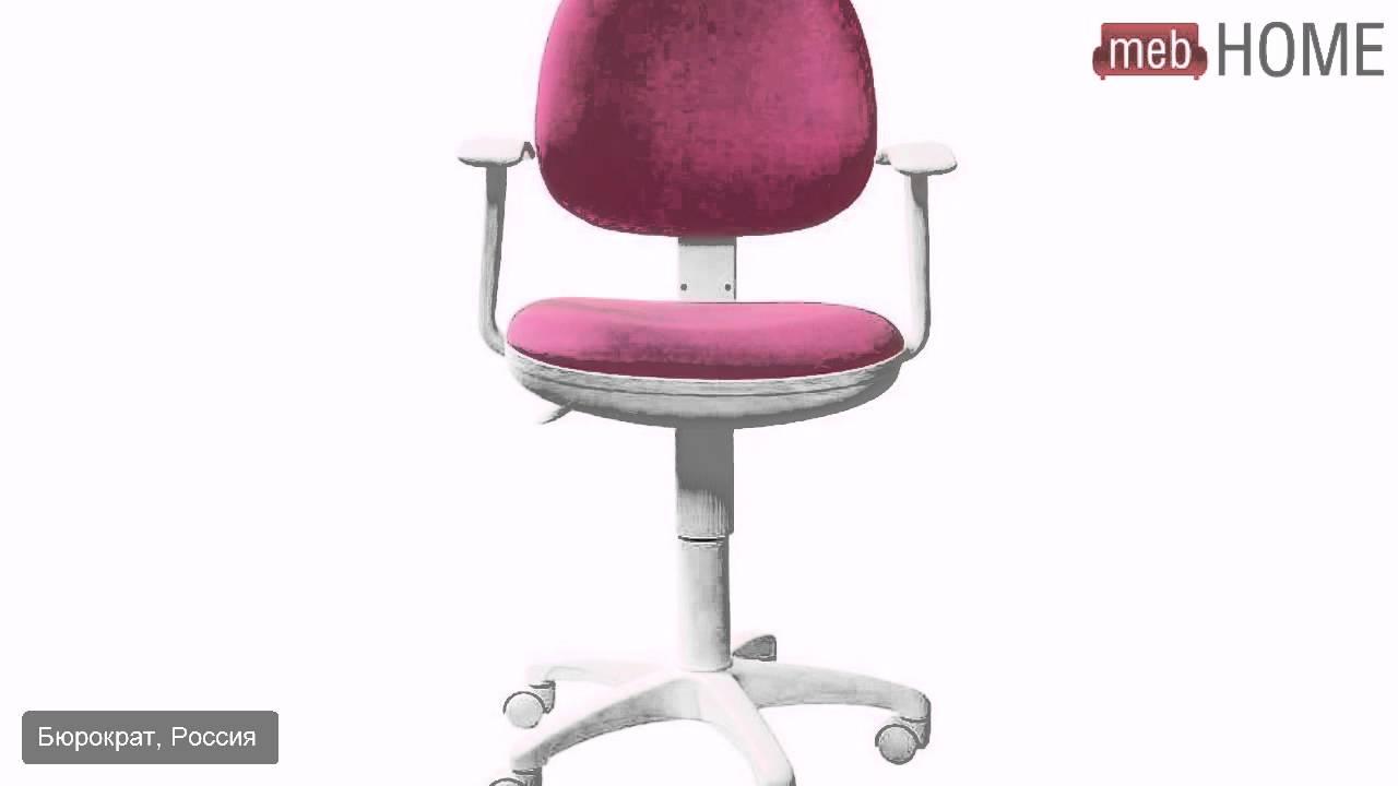 Офисные кресла и стулья в наличии с доставкой по москве и области, услуги по сборке. Стулья и кресла для офиса в интернет-магазине компании мебельстиль.