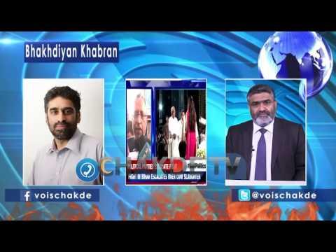 Devinder Toor & Hartosh Singh Bal Discuss India Politics