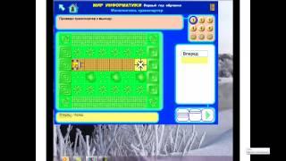 видео Алгоритм в информатике и основы алгоритмизации