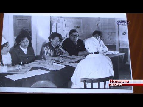 Выпускники медицинского колледжа в Искитиме встретились спустя 50 лет