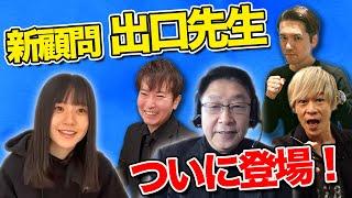 【STU48 瀧野由美子×ただよび】オンライン授業ダイジェスト!#8
