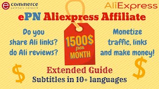 How To Make Money With AliExpress - English Tutorial - ePN Affiliate Program