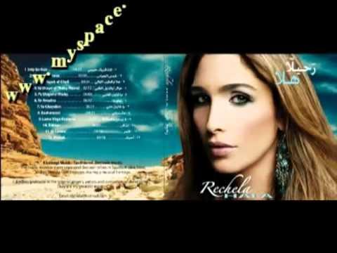 SAUDI ARABIA song nice music