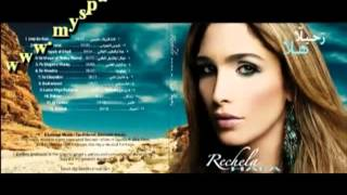 "SAUDI ARABIA song nice music ""Bedouin"""