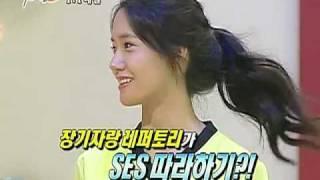 SNSD Yoona Dance - I'm your girl w/ Bada S.E.S Sep 1, 2007 GIRLS' GENERATION