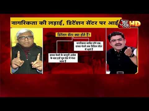 Dangal में Ashutosh ने किया BJP पर वार, कहा NPR और NRC का चोली-दामन का साथ है | Dangal Video In HD