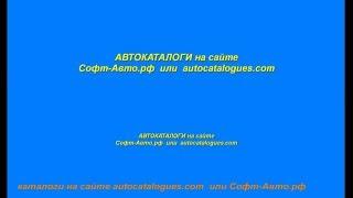 Каталоги запчастей  для автомобилей на autocatalogues.com  на виртуальной машине VMWARE(, 2016-02-03T17:27:54.000Z)