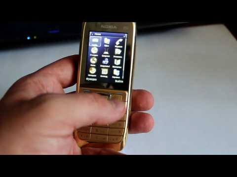 Nokia E51 Gold Edition