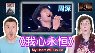 """My Heart Will Go On"" Zhou Shen Reaction  - We ADORE this Classic! 《我心永恒》【周深REACTION】(Titanic)"