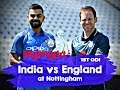 India vs England 1st Odi full macth Highlights 2018