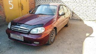 Притащили Chevrolet Lanos. Не заводится.