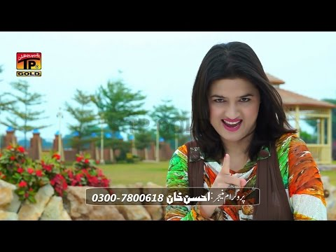 Mahiya - Komal Khan - Latest Song 2017 - Latest Punjabi And Saraiki thumbnail