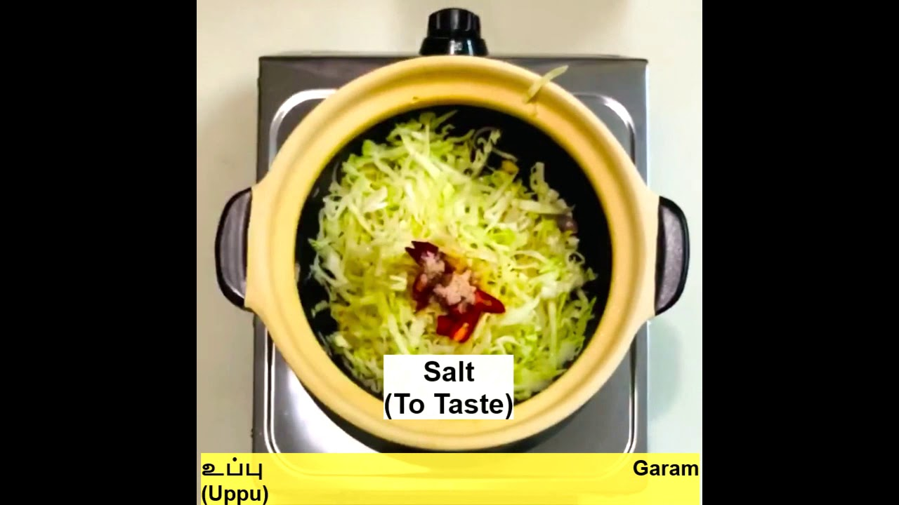 Cabbage Stir Fried With Egg Youtube