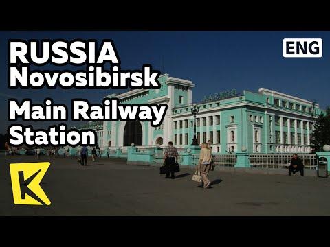 【K】Russia Travel-Novosibirsk[러시아 여행-노보시비르스크]증기기관차를 본뜬 중앙역/Main Railway Station/Centeral/Train