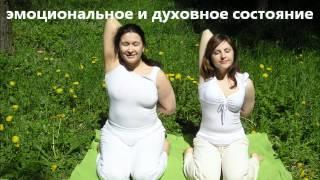 Курс ШРИ ШРИ ЙОГА в Краснодаре
