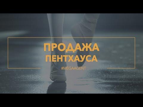 руслан санкт петербург 33 знакомства