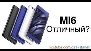 Обзор Xiaomi MI6 (Хороший?) от GeekStarter