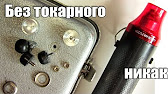 СГЕД - YouTube
