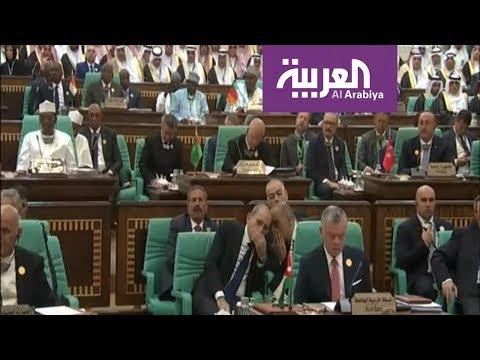 ماذا جاء في البيان الختامي للقمة الإسلامية في مكة