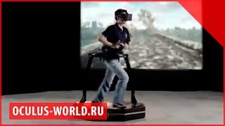 Virtuix Omni Oculus Rift | Virtux Виртукс Виртуикс Омни демо обзор цена купить стоимость релиз