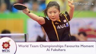 World Team Champs Favorite Moment - Ai Fukuhara