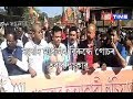 BJP takes out protest against Tinsukia incident; Ranjeet Dass blames media