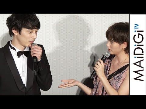 坂口健太郎、画面から出てきてほしいのは「ナウシカ」本田翼とアニメトーク? 映画「今夜、ロマンス劇場で」ジャパンプレミア3