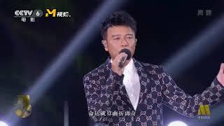 经典旋律回忆杀!李克勤海南岛国际电影节献唱《红日》【中国电影报道 | 20201214】 - YouTube