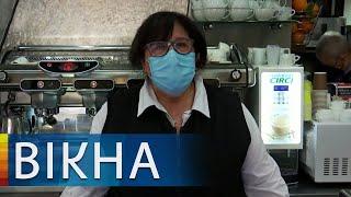 Катастрофа с пандемией несмотря на вакцинацию коронавирус в мире 26 апреля Вікна Новини