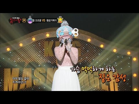 【TVPP】 Baek A-yeon  - Beautiful Days, 백아연 - 아름다운 날들 @King Of Masked Singer