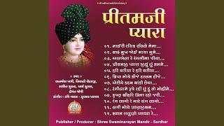 Lagi Moye Pranjivan