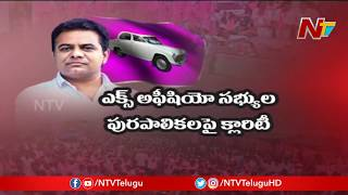 TRS Working President  KTR Holds Review On Mayors And Chairman Election