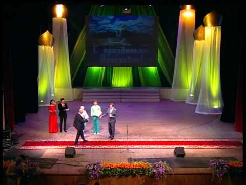 В ДК Добрынина чествовали лучших граждан Ярославля
