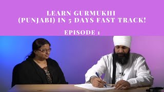 Learn Gurmukhi (Punjabi) in 5 days Fast track - Episode 1