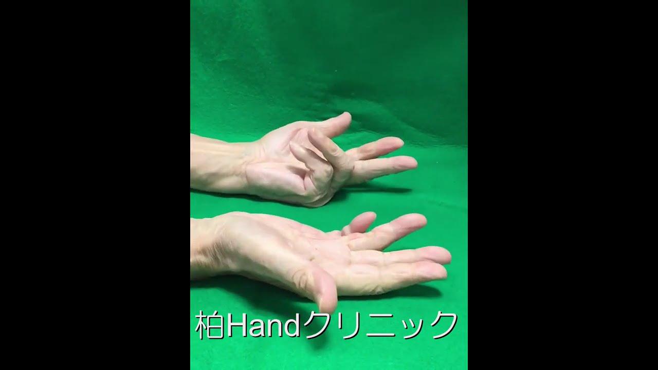 の しこり 手首