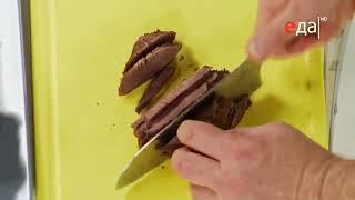 Как варить и нарезать мясо для салата мастер-класс от шеф-повара / Илья Лазерсон