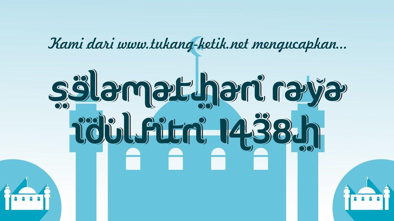 Banner Hari Raya Idul Fitri Gratis Format Coreldraw
