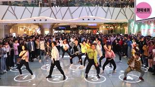 随唱谁跳 KPOP Random Dance Game in China 武汉站(第二次)P2 Random Play Dance