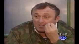 Грачёв о неудачном штурме Грозного: юноши умирали с улыбкой.