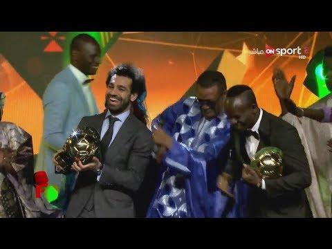 محمد صلاح افضل لاعب في افريقيا 2018 رقصة صلاح