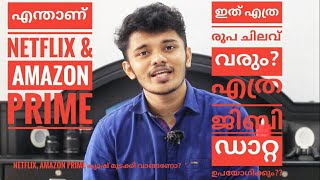 Netflix, Amazon Prime-Plans and Data Usage Explained in Malayalam || #Netflix #primevideo