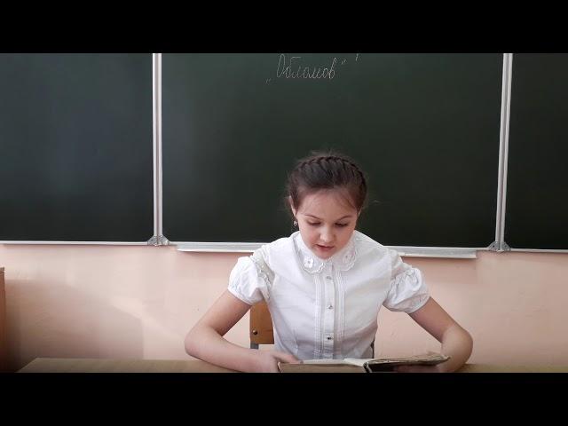 Изображение предпросмотра прочтения – ВасилисаНикитина читает отрывок изпроизведения «Обломов» И.А.Гончарова