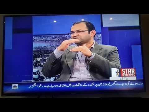 Lahore at 8 Star Asia News 23 jan 2017  Part 1/2