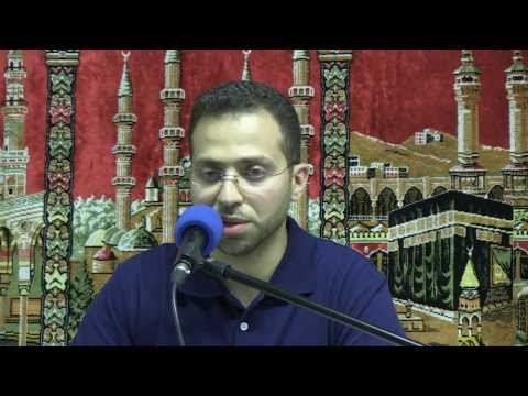 2nd August 2013 Mujawwad Qur'an Recitation by Abaan Al Hakim