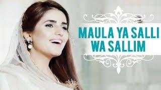 momina-mustehsan-naat-maula-ya-salli-wa-sallim-ramazan-2018-aplus