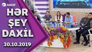 Hər Şey Daxil - Zaur, Elvin, Afşin, Zəhra, Pərviz, Sərvər, Fərid   30.10.2019