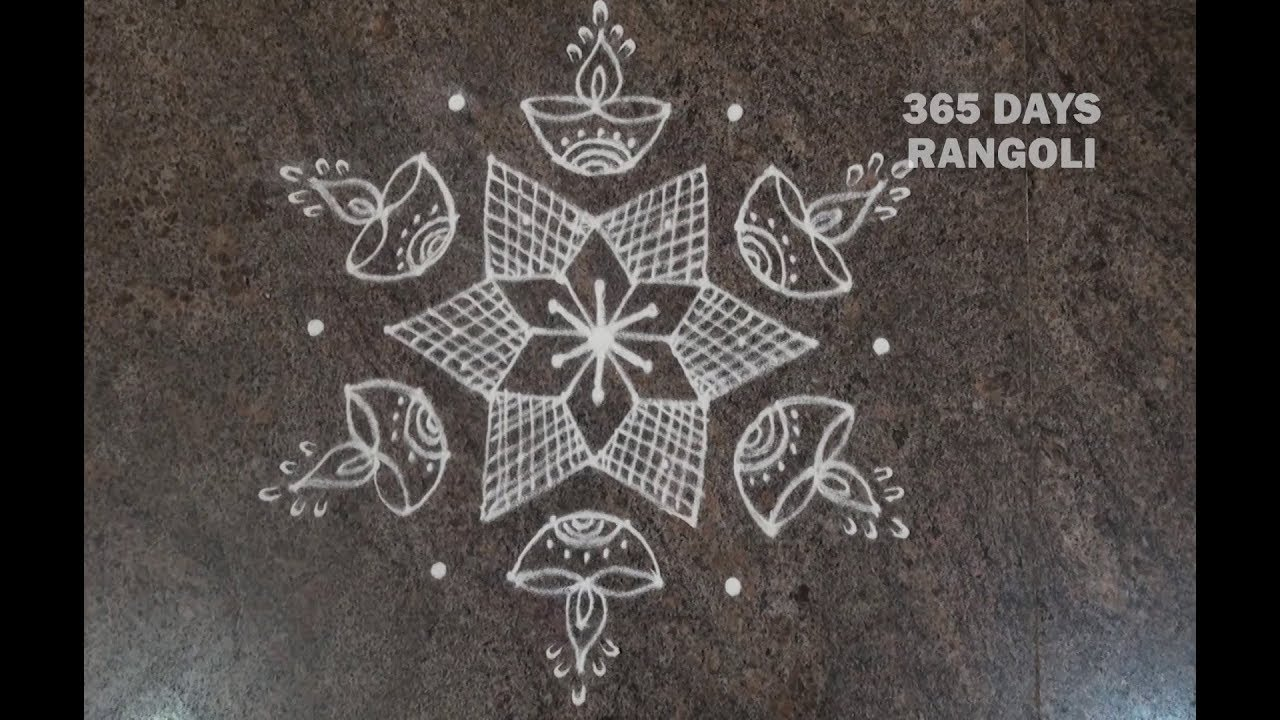 simple daily rangoli/friday rangoli design /ಚುಕ್ಕಿ ರಂಗೋಲಿ