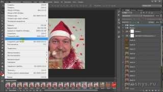 Анимация из видео в фотошопе(Из видеоклипа делаем gif-анимацию. Берем 20 кадров, раскрашываем и создаем анимацию для поздравления с Новым..., 2012-12-24T06:51:09.000Z)