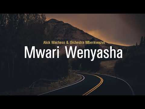 Alick Macheso - Mwari Wenyasha